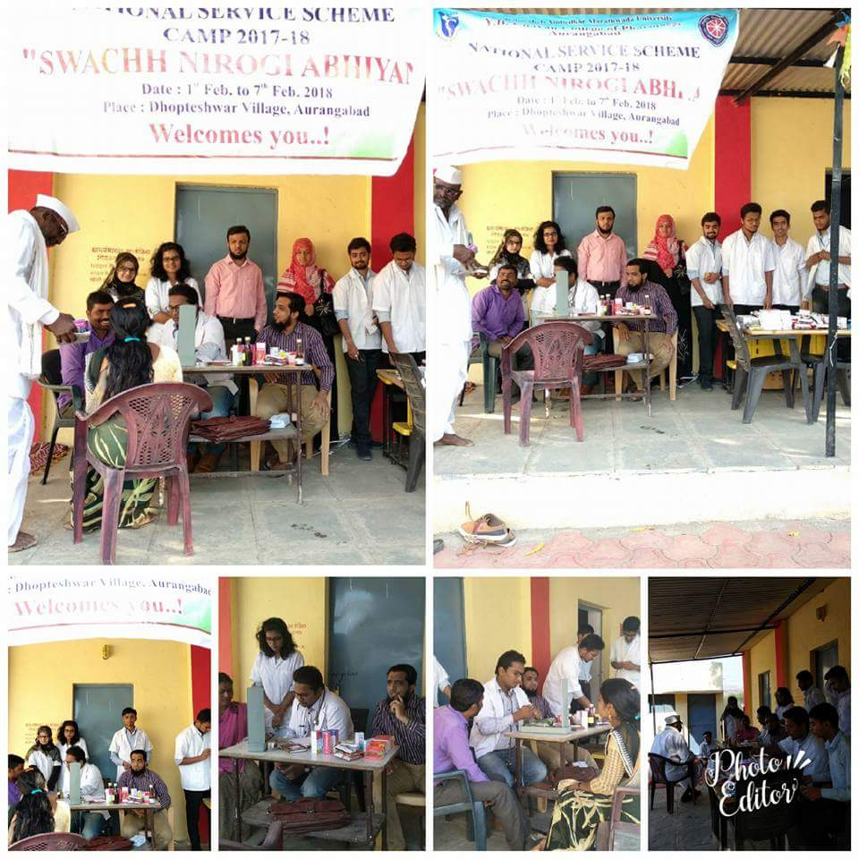 General Health Checkup Camp and Free Medicine Distribution