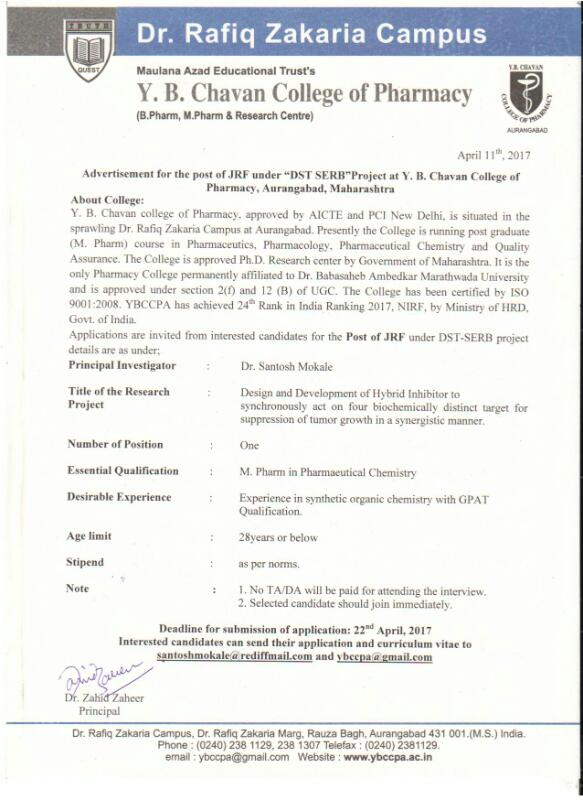 Advertisement for the post of JRF under DST-SERB Project at YBCCPA